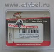 Ремкомплект рычагов Polaris 550/850 50-1090