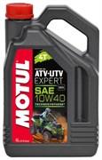 Масло MOTUL ATV-UTV EXPERT 4T 10W40 4 литра  105939