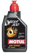 Масло MOTUL GEAR 300 75W90 1 литр  105777