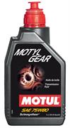 Масло MOTUL MOTYLGEAR 75W80 1 литр  105782