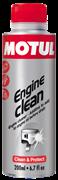Присадка для промывки двигателя MOTUL ENGINE CLEAN MOTO 200 мл  102177