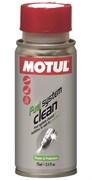 Промывка топливной системы MOTUL FUEL SYSTEM CLEAN SCOOTER 75 мл  104879
