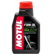 Вилочное масло MOTUL FORK OIL EXPERT 20W 1 литр  105928