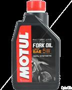 Вилочное масло MOTUL FORK OIL FACTORY LINE 5W 1 литр  105924